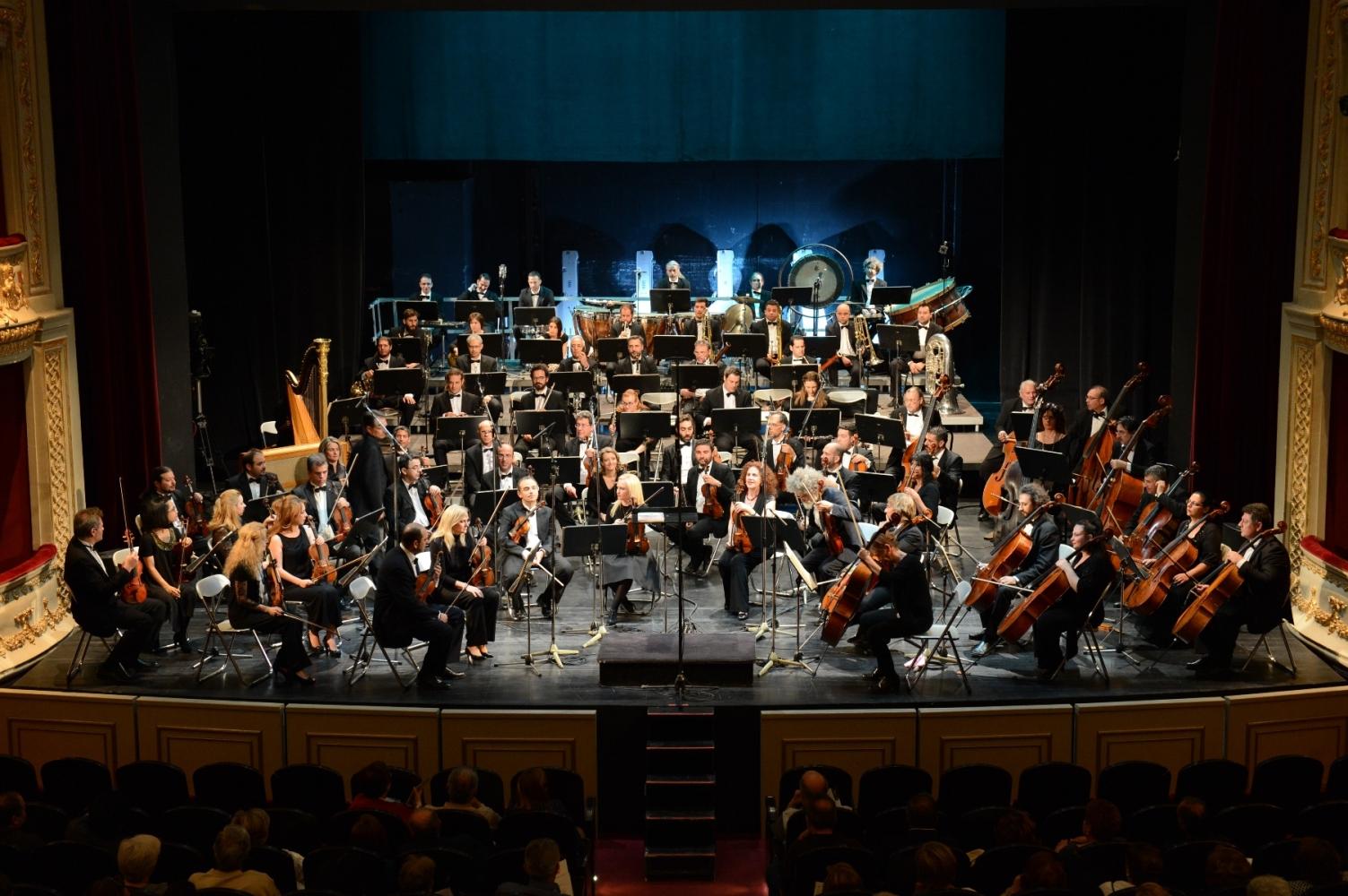 Εθνική Συμφωνική Ορχήστρα