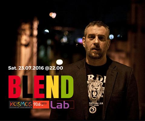 Blend Mishkin Kosmos Lab 23-07