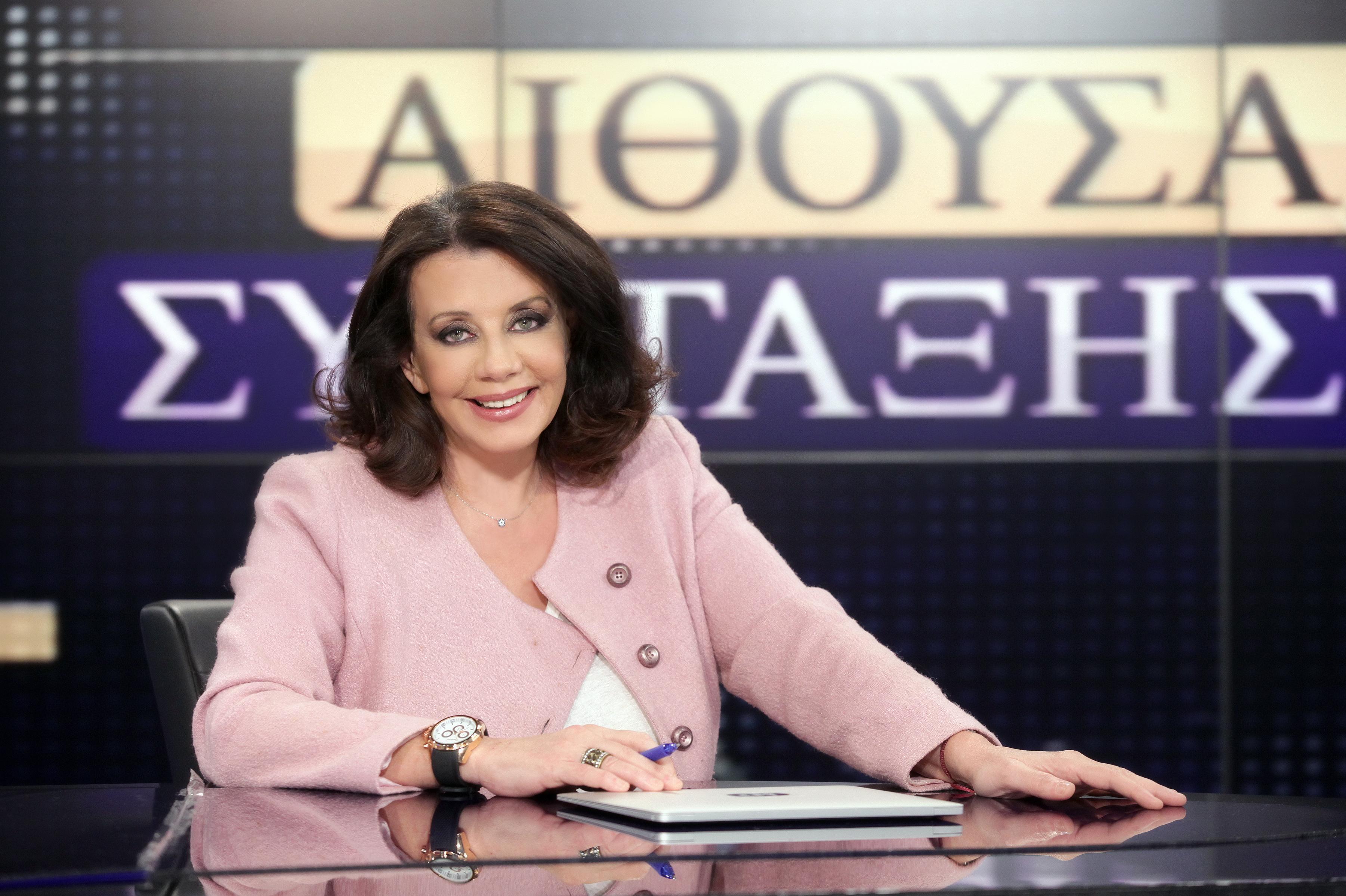 ΚΑΤΕΡΙΝΑ ΑΚΡΙΒΟΠΟΥΛΟΥ