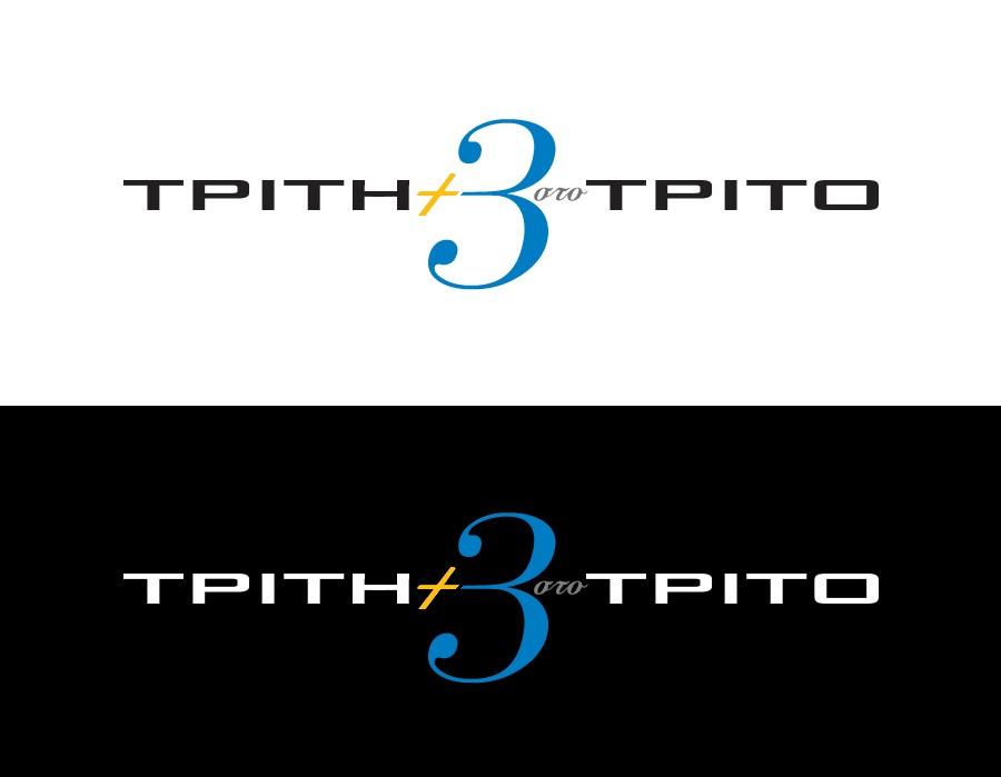 Triti+3-Logos- (2)