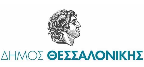 Δημος-Θεσσαλονικης-3