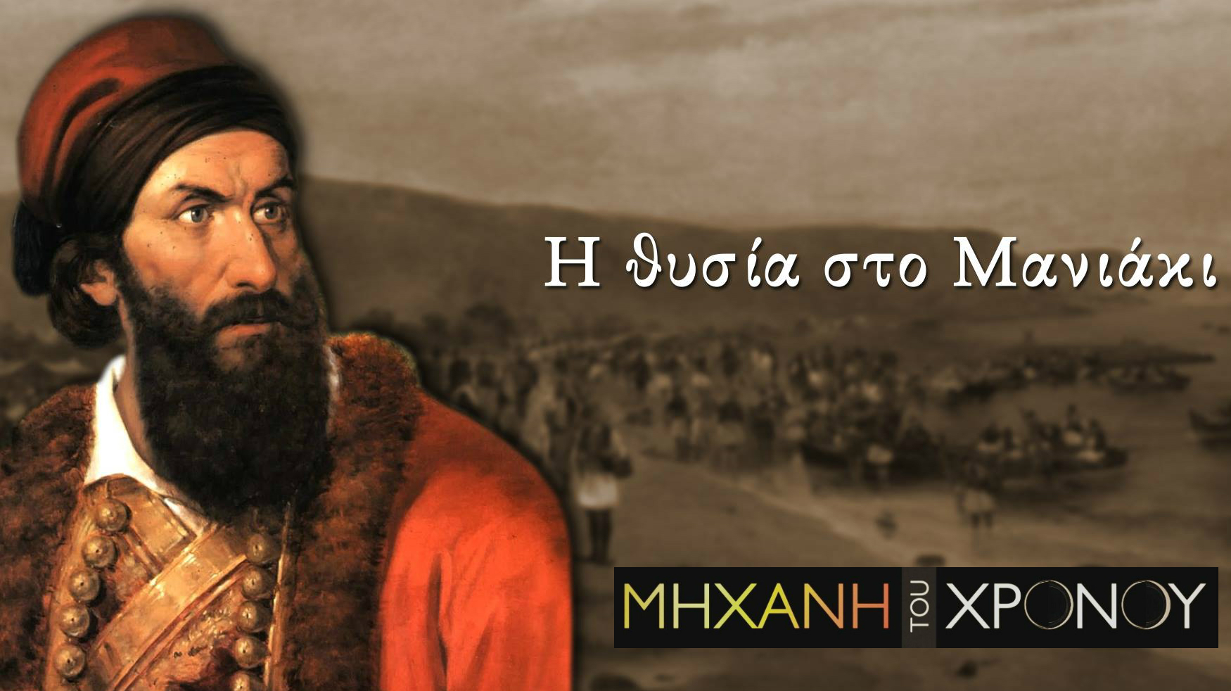 papflessas 3 MTX