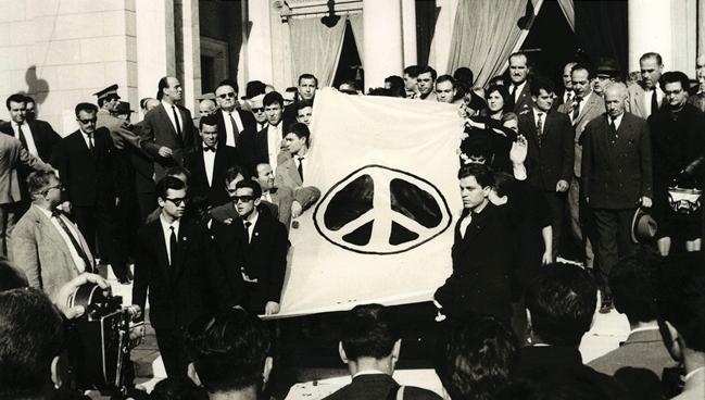 Κηδεία Γρηγόρη Λαμπράκη