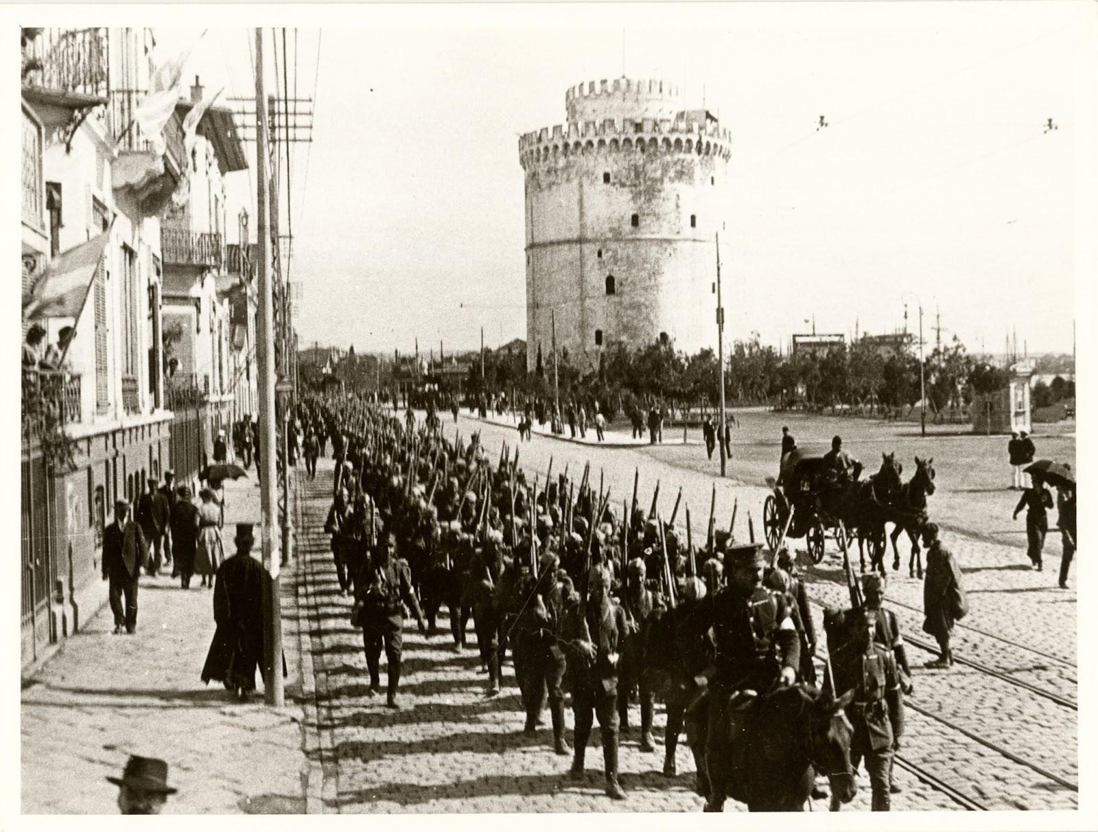 «Η απελευθέρωση της Θεσσαλονίκης» (1)