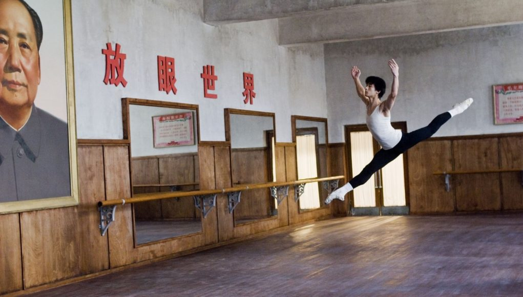 Mao_s-Last-Dancer-1-1021x580