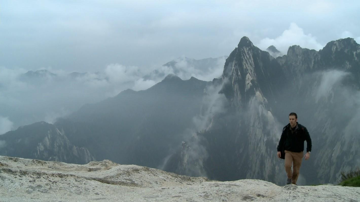 «Shaanxi China Great Gateway» (1)