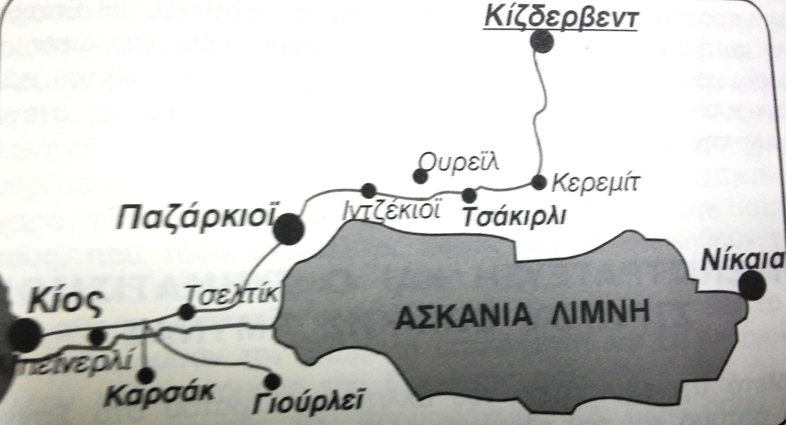 Πορεία Κιδερβενιωτών προς Παζάρ-Κιοϊ και Κίο και διαμονή αυτών σε Αρμενικά χωριά (1922)