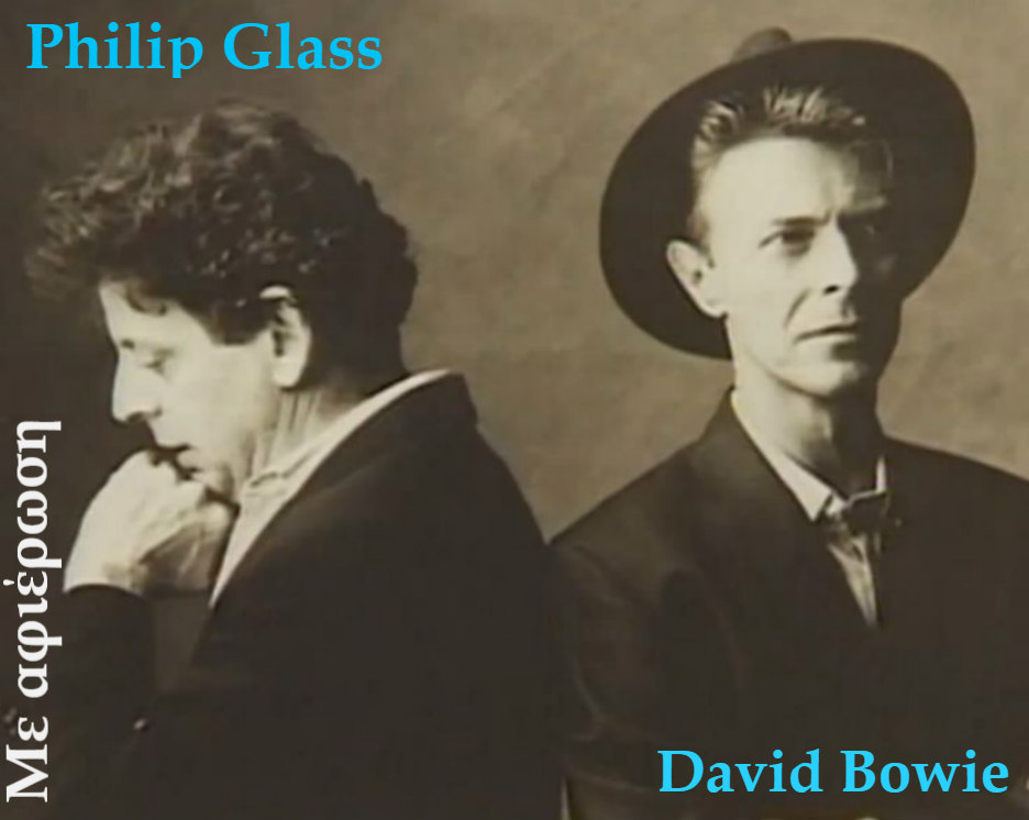 philip glass- david bowie collage