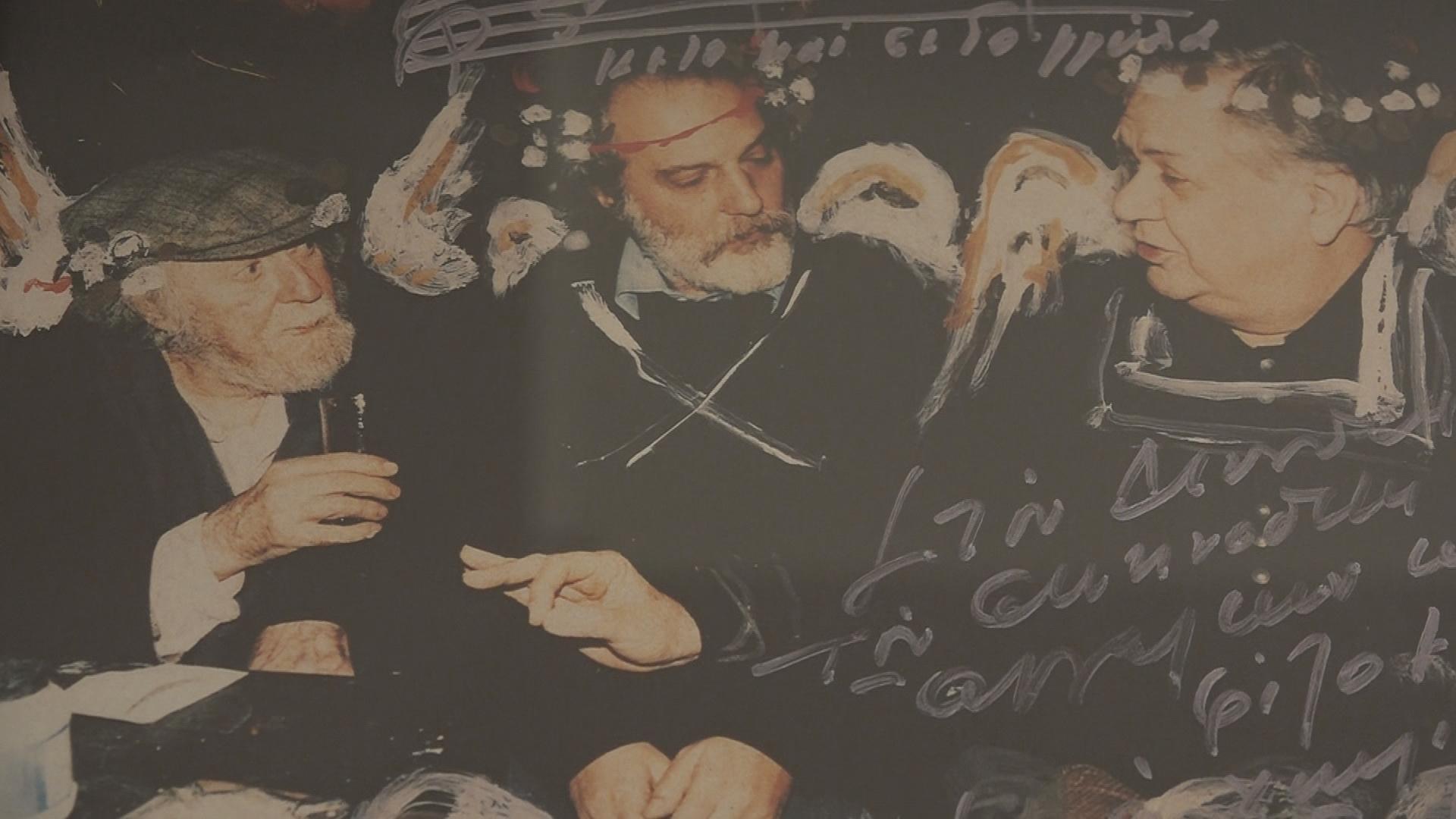 Δ. Φωτόπουλος Εαυτούς και Αλλήλους 3