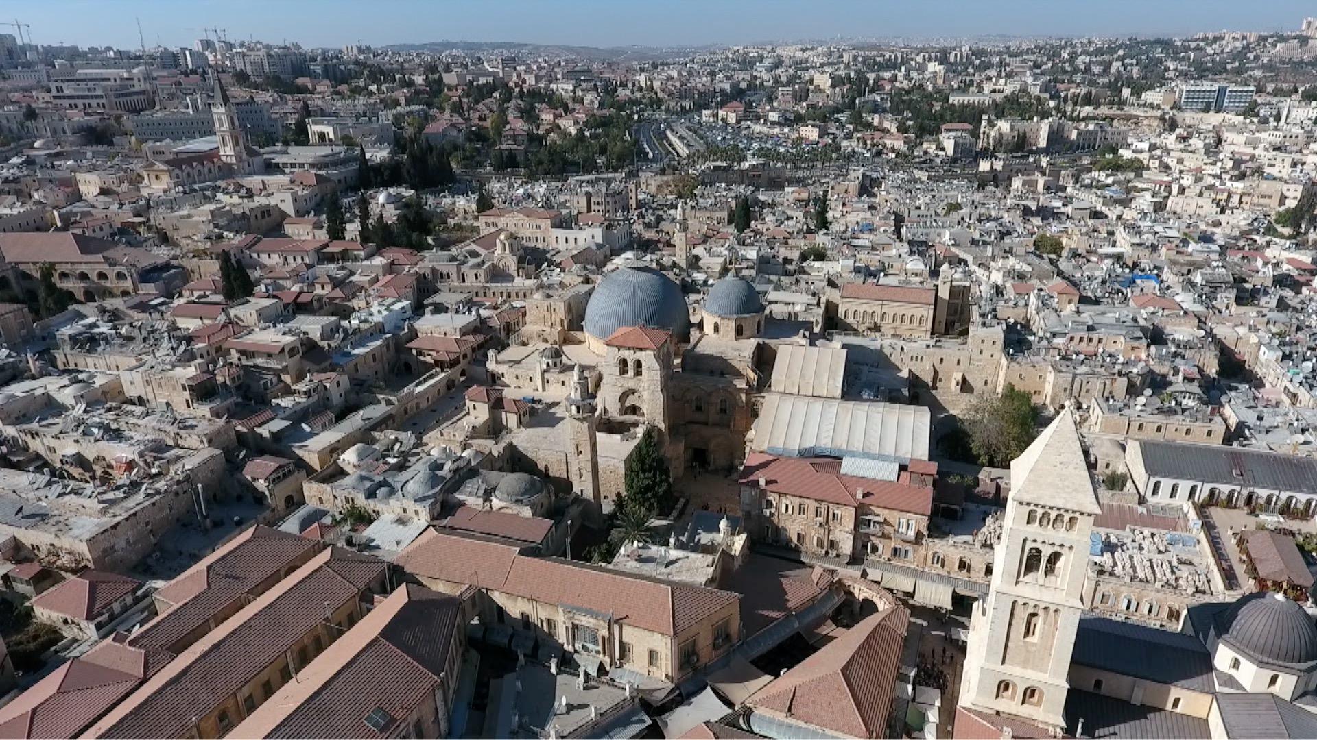 Ιερουσαλήμ η Αγία Πόλη