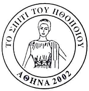 athina