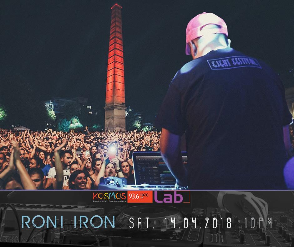 Roni Iron Kosmos Lab 14-4-18