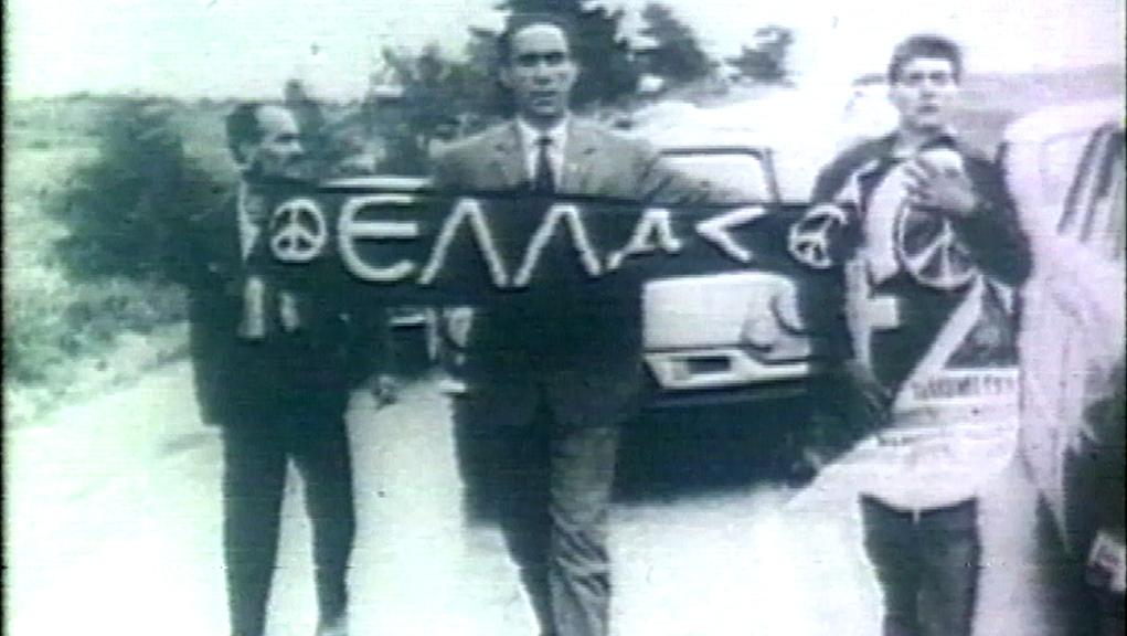 ΓΡΗΓΟΡΗΣ ΛΑΜΠΡΑΚΗΣ ΦΩΤΟ2