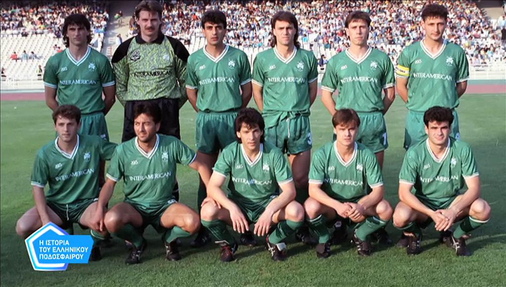 istoria_tou_podosfairou_panathinaikos