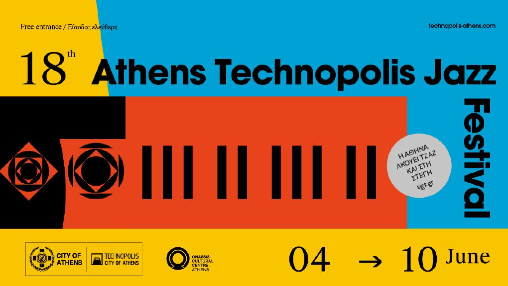 18ο Athens Technopolis Jazz Festival!