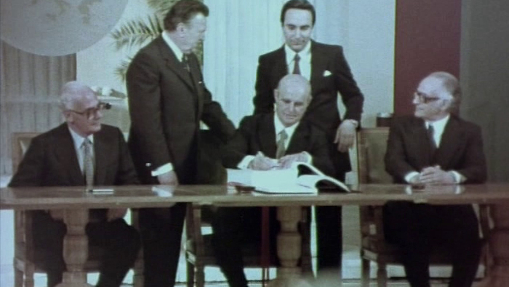 Αφιέρωμα του Αρχείου της ΕΡΤ - Τελετή ένταξης της Ελλάδας στην ΕΟΚ (28  Μαΐου 1979) - Γραφείο Τύπου ΕΡΤ